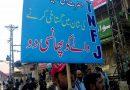 شان امیر المومنین علی ابن ابی طالب ؑ کے خلاف گستاخی پر احتجاج