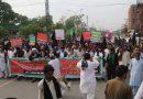 پاکستان کے دل لاہور  کےتاریخی ایمپریس روڈ پر لخت دل رسول(ص) کی قبر پر بدترین ظلم کے خلاف ماتمی ریلی
