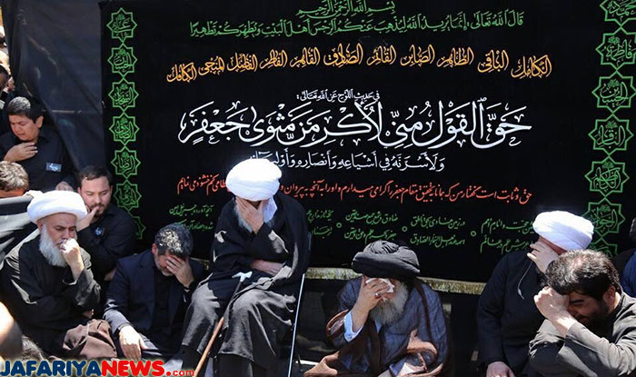 قم المدسہ میں عزائے امام صادق ؑ