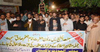 شہادت امام جعفر صادق پر قائد ملت جعفریہ آغا حامدعلی شاہ موسوی ماتمی جلوس کی قیادت کررہے ہیں ۔