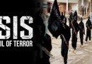 داعش کو روکنے کیلئے 'خیبر فور آپریشن ' کا آغاز؛ پاڑا چنار سے گرفتار دہشت گردوں کے مقدمات فوجی عدالتوں میں چلائے جائیں گے