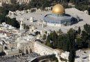 مسجد اقصیٰ میں اسرائیلی فورسز کی فائرنگ، 3 فلسطینی شہید