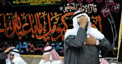 العوامیہ مشرقی سعودی عرب کا شیعہ اکثریتی قصبہ ہے