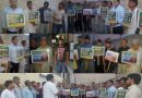 یونان : یوم انہدام جنت البقیع کے احتجاج میں شیعہ سنی وحدت کا مظاہرہ