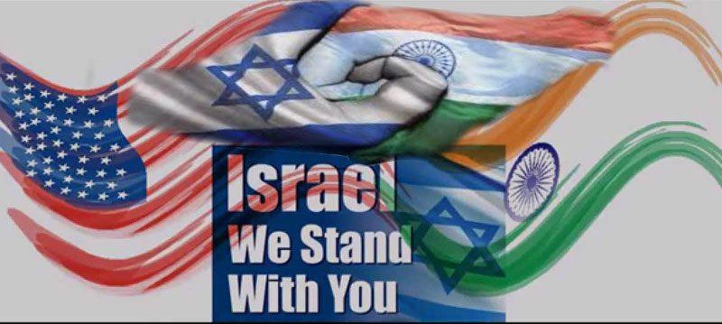بھارت اسرائیل امریکہ اتحاد
