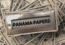 پانامہ کیس فیصلہ آئین وپاکستان کی فتح اورڈکٹیٹروں کیلئے عبرت ہے۔ آغاحامدموسوی