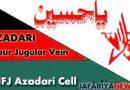 تحریک نفاذ فقہ جعفریہ کی سپریم کونسل کااجلاس طلب کر لیا گیا