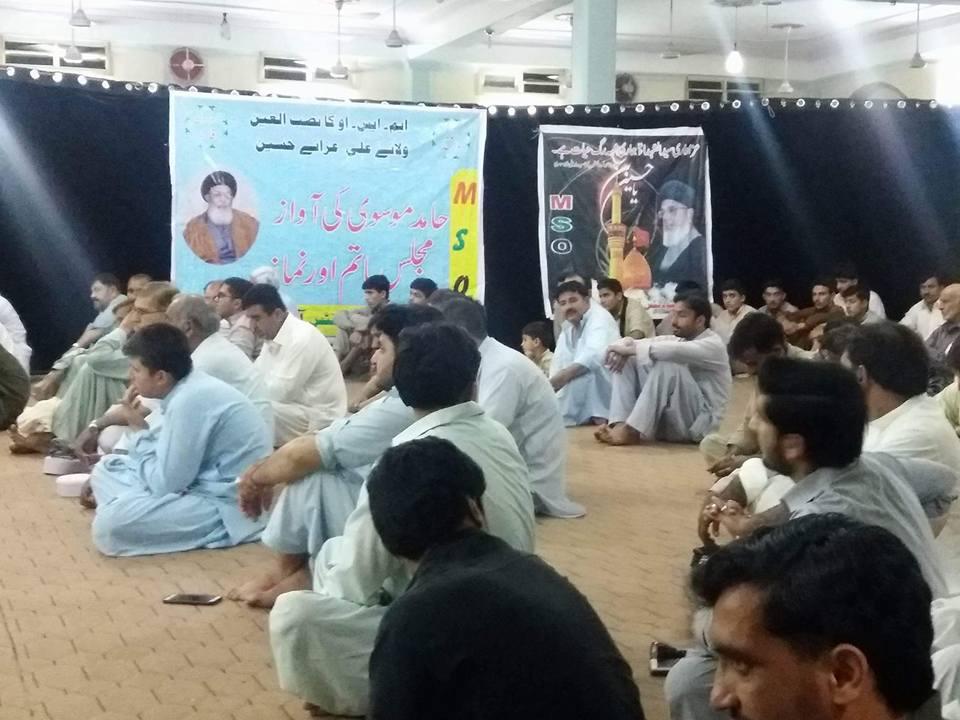 کوہاٹ : مجلس شہادت امام محمد تقی ؑ
