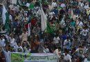 "راولپنڈی ۔ مختارسٹوڈنٹس کی  فقید المثال ""شان پاکستان بائیک ریلی """
