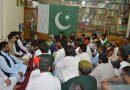 یوم آزادی پر زبردست جوش و خروش:پاکستان کی سلامتی کے ضامن پنجتن پاک ہیں، قائد ملت جعفریہ