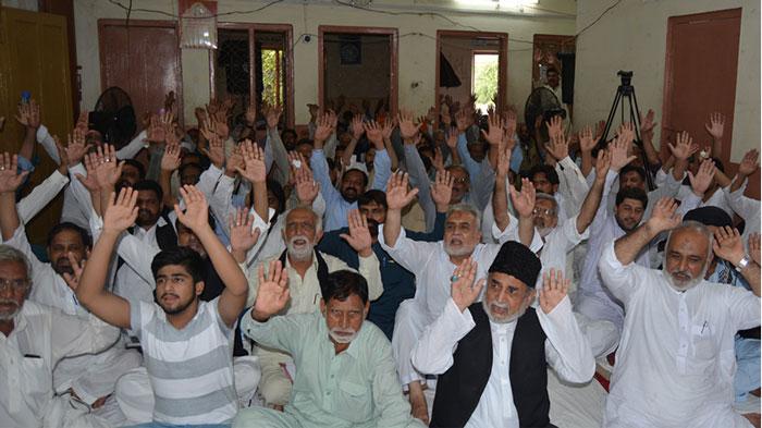 تحریک نفاذ فقہ جعفریہ کا سپریم کونسل اجلاس