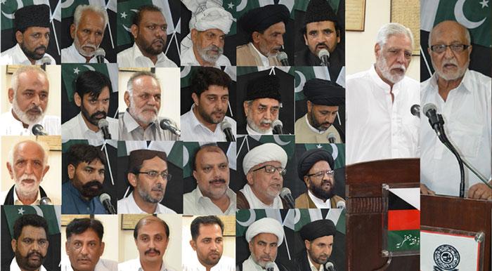 تحریک نفاذ فقہ جعفریہ کی سپریم کونسل اجلاس کے مقررین