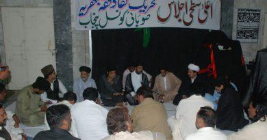 علامہ حسین مقدسی ٹی این ایف جے پنجاب کے اجلاس کی صدارت کررہے ہیں ۔