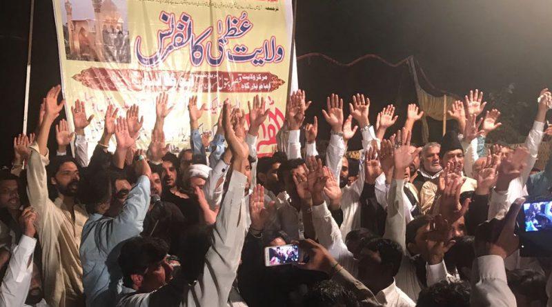 لاہور: قصر بتول میں شیعہ وا عظین و ذاکرین کی ولایت عظمی کانفرنس میں اعلامیہ پیش کیا جارہا ہے ۔