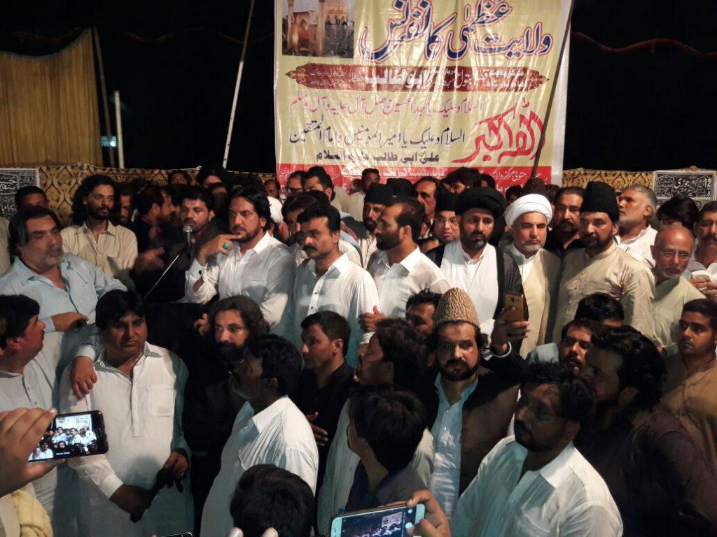 لاہور: قصر بتول میں شیعہ وا عظین و ذاکرین کی ولایت عظمی کانفرنس میں علامہ ۤصف رضا علوی اعلامیہ پیش کررہے ہیں۔