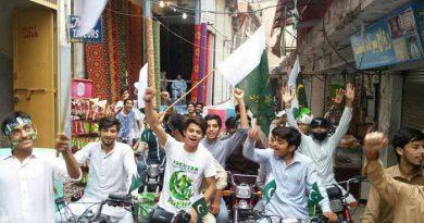 پشاور: مختار سٹوڈنٹس کے طلباء کی بائیک ریلی