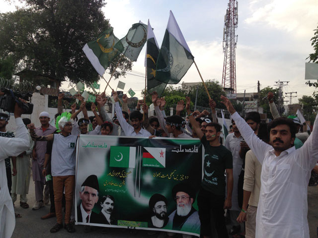 مختار سٹوڈنٹس آرگنائزیشن پشاورکی یوم آزادی ریلی