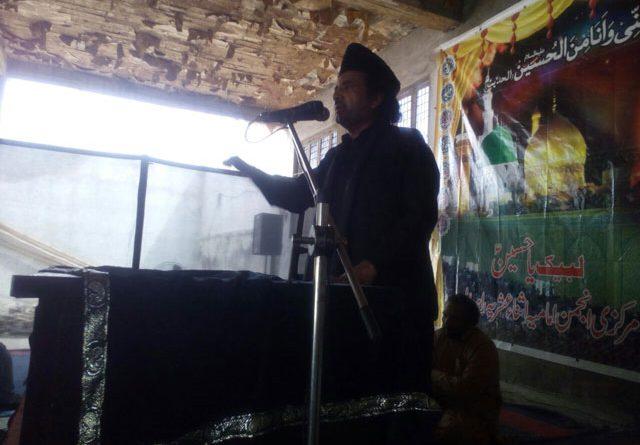 علامہ قرم حیدر زیدی شہادت امام محمد باقر ؑ کی مجلس سے خطاب کررہے ہیں ۔