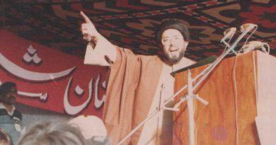 10 فروری 1984:آغا حامد موسوی دینہ میں آل پاکستان شیعہ کنونشن سے خطاب کررہے ہیں