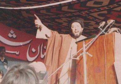 قومی و سیاسی تقاضے اور تحریک نفاذ فقہ جعفریہ کی بصیرت افروز حکمت عملی
