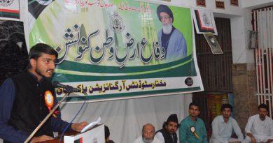 مختار اسٹوڈنٹس آرگنائزیشن کے مرکزی صدر سید علی زین العابدین نقوی دفاع ارض وطن کنونشن سے خطاب کررہے ہیں ۔