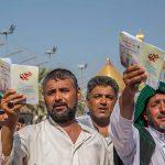 یوم عرفہ :اللہ اپنے زائر سے پہلے حسینؑ کے زائر پر نگاہ کرتا ہے ،کربلا میں لاکھوں زائرین کا اجتماع