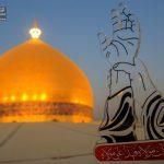 پیغمبروں  و ملائک  کی عید – عید غدیر کی شہرت اہل زمین سے زیادہ آسمانوں میں ہے