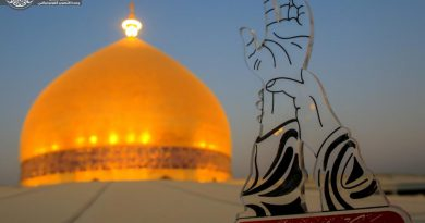 عید غدیر ۔ یوم تکمیل دین