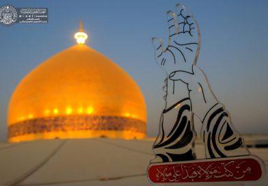 یوم تکمیل دین -عید غدیر کی شہرت اہل زمین سے زیادہ آسمانوں میں ہے