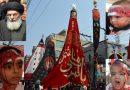 یوم عاشورہ: پاکستان بھر میں کروڑوں عزاداروں کا مجلس ماتم زنجیر وقمہ زنی کا پرسہ