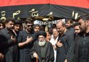 پاکستان سازشوں کی ز دمیں ہے سیاستدان حکمران ایک دوسرے کو نیچا دکھانے کیلئے ادارے کمزور نہ کریں ،آغا حامد موسوی