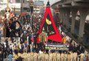 پاکستان کے شہر شہر قریہ قریہ  چہلم شہدائے کربلا کے کے جلوس؛ تحفظ ختم نبوت کا موثر ترین احتجاج عزاداری ہے ، آغا حامد موسوی