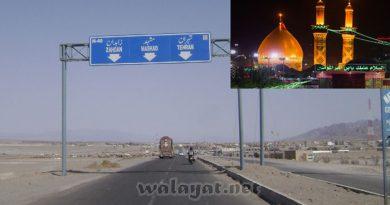 کوئٹہ میں رکے زائرین روانہ ہوگئے ، تحریک نفاذ فقہ جعفریہ کا اظہا ر تشکر