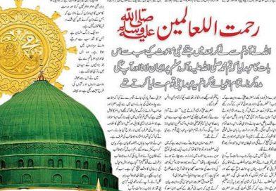 قحط سالی کے خاتمہ کیلئے لات و منات بتوں کے بجائے در ابو طالب ؑ پر جاؤ!!روزنامہ ایکسپریس