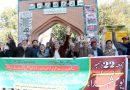 شہدائے عزاداری شہدائے نظریہ پاکستان صفدر نقوی اشرف رضوی کو زبردست خراج تحسین