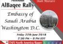 امریکہ : اقوام متحدہ ہیڈکوارٹرز ، سعودی ایمبیسی ، وائٹ ہاؤس کے سامنے انہدام جنت البقیع کے خلاف احتجاجی پروگراموں کو حتمی شکل دے دی گئی