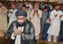 ملک بھر میں عید الفطر کے روح پرور اجتماعات