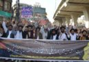 عالمی یوم القدس حمایت مظلومین : تحریک نفاذ فقہ جعفریہ کی کال پر ملک گیرمظاہرے اور احتجاجی ریلیاں