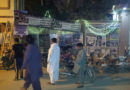 لبیک البقیع لبیک یا زہراؑ: ٹی این ایف جے کراچی کے کارکنوں کا جو ش و جذبہ دیدنی