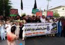 شاہ شمسؒ کے دیس ملتان میں جنت البقیع کے انہدام کے خلاف علماء کا خونی پرسہ و احتجاج