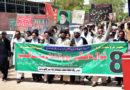 سرگودھا: شاہینوں کے شہر میں انہدام جنت البقیع کے خلاف زبردست ماتمی احتجاج