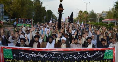 لبیک البقیع:  جناح ایونیو اسلام آباد سمیت ملک بھر میں مختار آرگنائزیشن کے مظاہرے