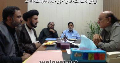 پنجاب میں مجالس و جلوسہائے عزاکیخلاف درج ایف آئی آرختم کی جائیں، ٹی این ایف جے وفد کی صوبائی وزیر قانون سے ملاقات