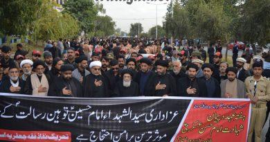 قائد ملت جعفریہ آغا حامد موسوی الوداعی پرسے کی قیادت کررہے ہیں ۔