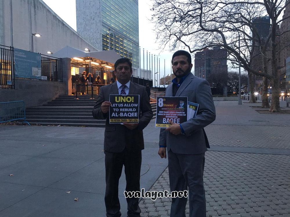 نیویارک : ٹی این ایف جے اور مختار آرگنائزیشن کے مشترکہ وفد کی یونیسکو حکام سے ملاقات