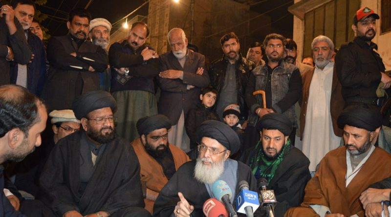 حضرت ابوطالب ؑ کا یوم وصال تحریک نفاذ فقہ جعفریہ کی کال پر یوم الحزن کے طور پر منایا گیا