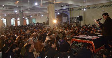 شاہ اللہ دتہ میں تحریک تحفط ولاء و عزا و عظمت سادات کا اعلامیہ پیش کیا جارہا ہے ۔