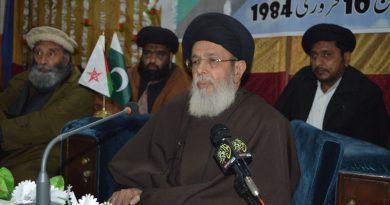 10 فروری ۔ ہفتہ تجدید عہد کی تقریب سے قائد ملت جعفریہ آقائے موسوی کا خطاب