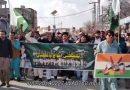 جاگ اٹھا ہے سارا وطن:پاک فوج سے یکجہتی کیلئےتحریک نفاذفقہ جعفریہ کی ریلیاں