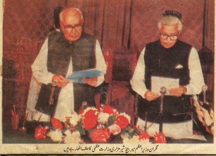 آغا حامد موسوی نے   نگران وزیر اعظم بلخ شیر مزاری کی سرکاری حج کی پیشکش کو ٹھکرا دیا تھا
